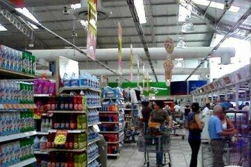 Магазины Крыма