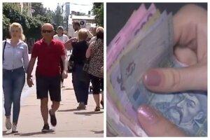 украинцы, зарплата, деньги, скрин, гривны