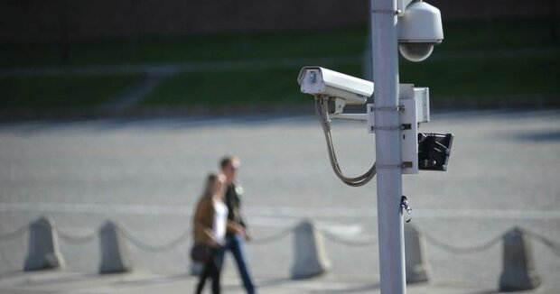 Камеры слежка
