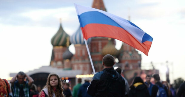 россияне флаг