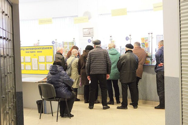 """Українцям підготували """"ліниві"""" субсидії: що це означає і хто зможе ними скористатися"""