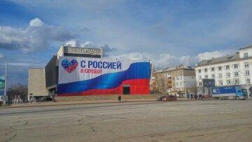 """""""Русский мир"""" превратил Луганск во второй Чернобыль: пугающие кадры"""