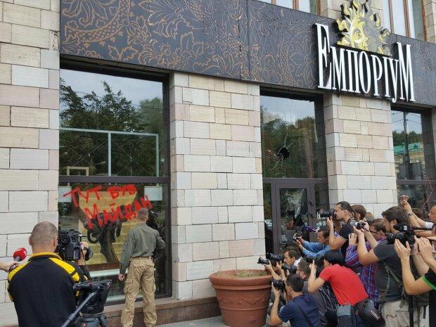 У скандальному магазині зі «спадщиною Майдану» придумали безглузду відмовку