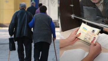 """Отправлять на пенсию украинцев будут по-новому: """"Придется заплатить больше 30 тысяч гривен за..."""""""