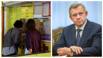Подорожание доллара, отставка главы НБУ Смолия и коварный план Путина – главное за ночь