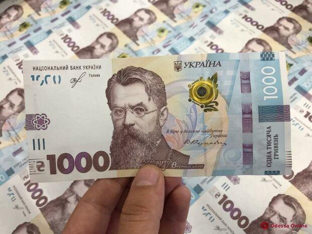банкнота, купюра, тысяча гривен