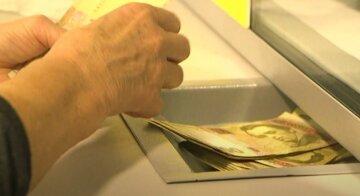 деньги гривна выплаты пенсия
