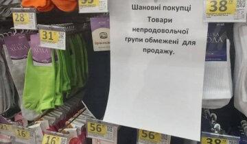 """""""Может лучше обойтись без носков?"""": врач оправдала запреты во время локдауна в Украине"""