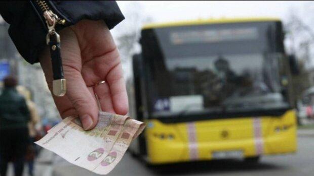 проезд а транспорте, монетизация