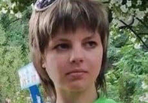 В Харькове бесследно пропала девушка: фото и приметы