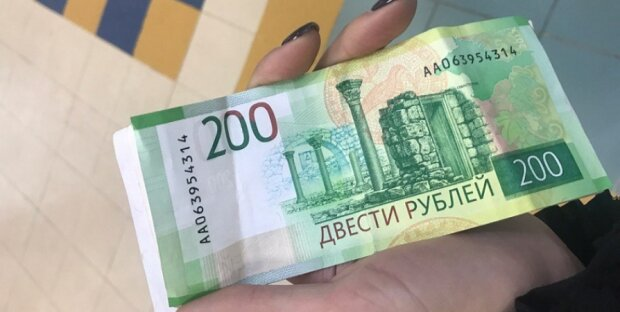 Россияне «бойкотируют» деньги с изображением Крыма