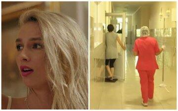 """Звезде """"Женского квартала"""" Товстолес срочно понадобилась помощь врача: """"Получила травму"""""""
