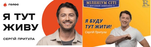 Обещал поселиться в Буче, а стал киевлянином: кандидата в столичные мэры Притулу уличили во лжи