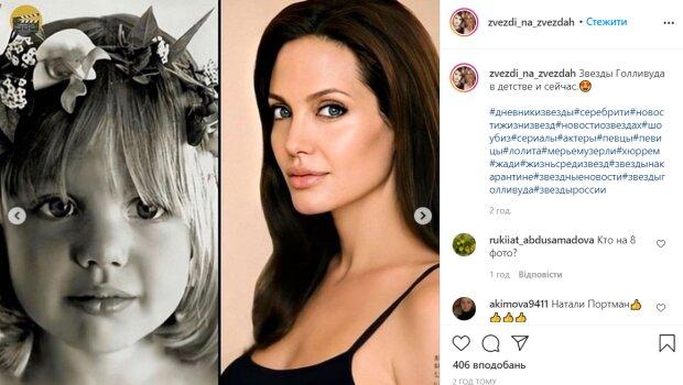 """Как в детстве выглядели Анджелина Джоли, Джей Ло и другие легендарные красотки: """"Памела Андерсон такая девчушка"""""""