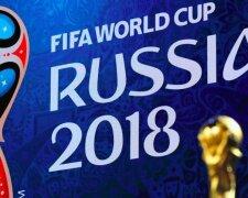 ЧМ-2018, чемпионат мира
