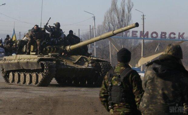 УНИАН АТО танк Артемовск