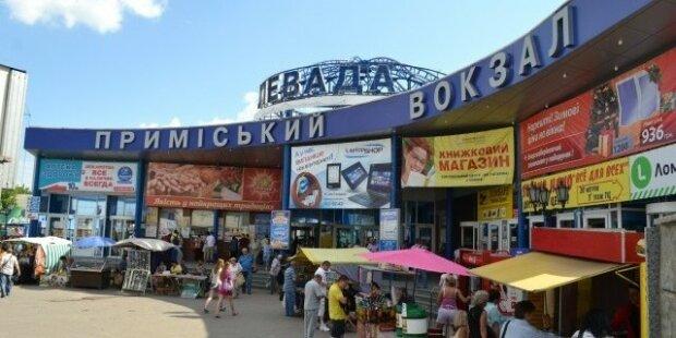 ЧП на харьковском вокзале: срочно съехались спасатели