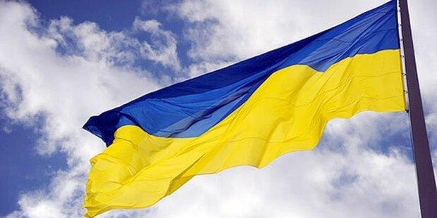 Найвідоміші українські сходи стали жовто-блакитними (фото)