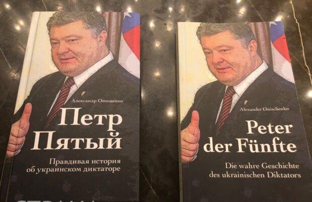 книга_два