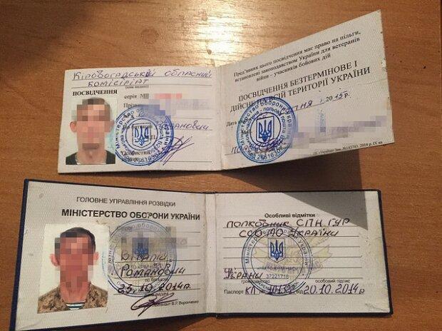 У Києві фейковий полковник збирав гроші на АТО (фото)
