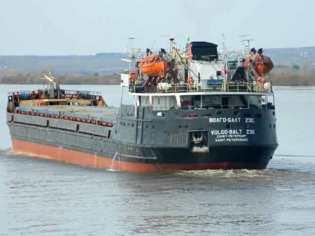 Крушение судна возле Крыма: на борту может быть 30 тонн топлива