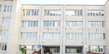 Школа в Боярці, фото: скріншот You Tube