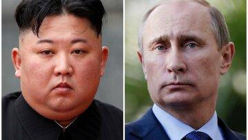 встреча Путина и Ким Чен Ына, путин