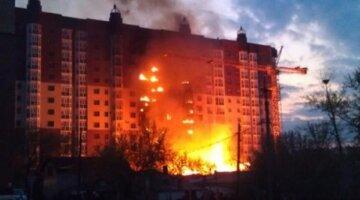пожар многоэтажка