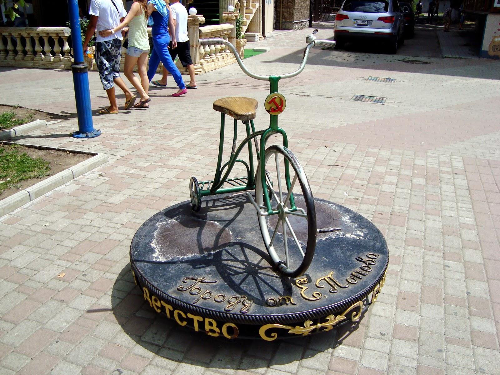 искусство, которое памятник велосипеду бердянск фото уже говорил, едем