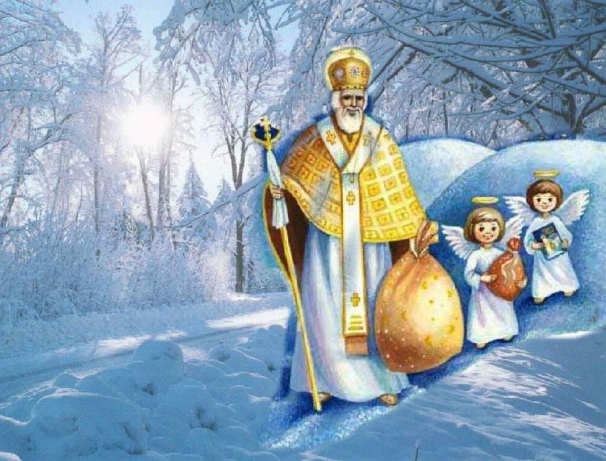 Картинки для святого николая
