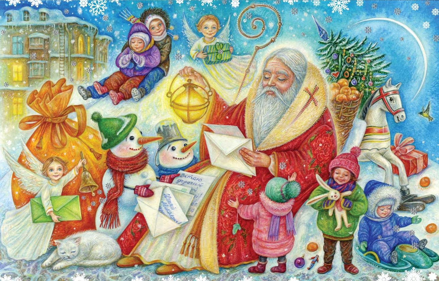 Картинки для святого миколая