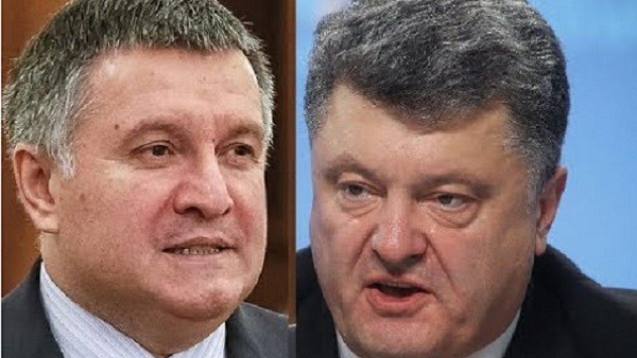 Что ты там сказал, брехун?»: Порошенко и Аваков устроили лютые ...