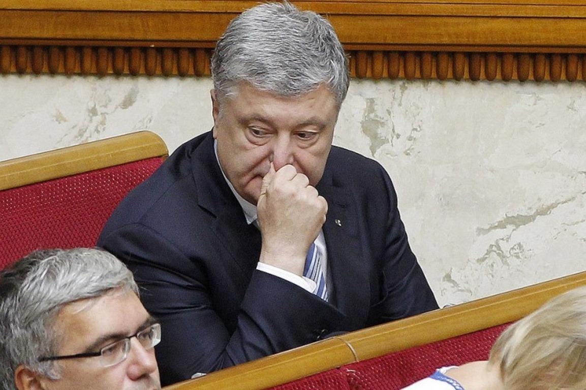 Кабмин Порошенко