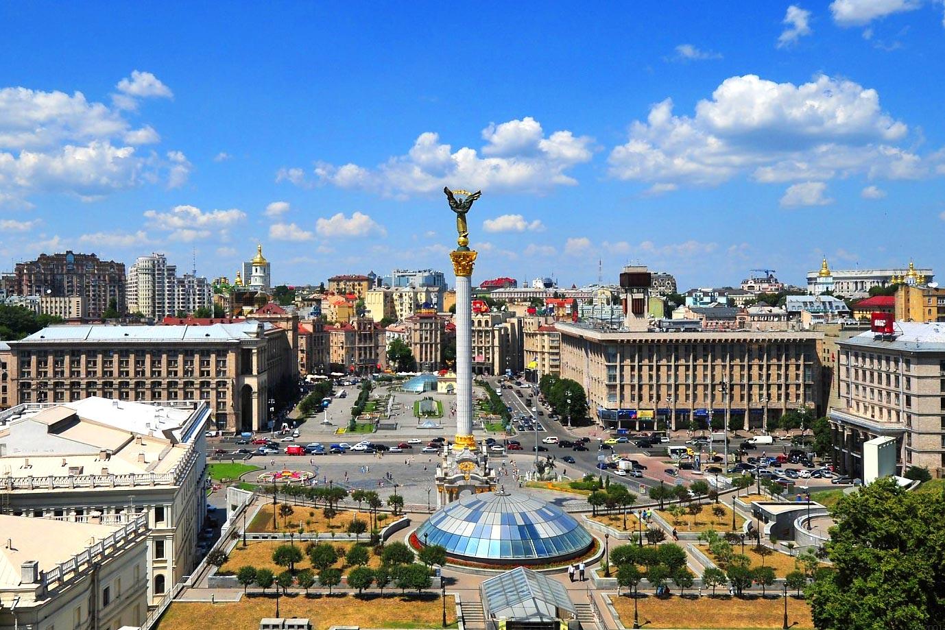 фото украина киев возможно, что