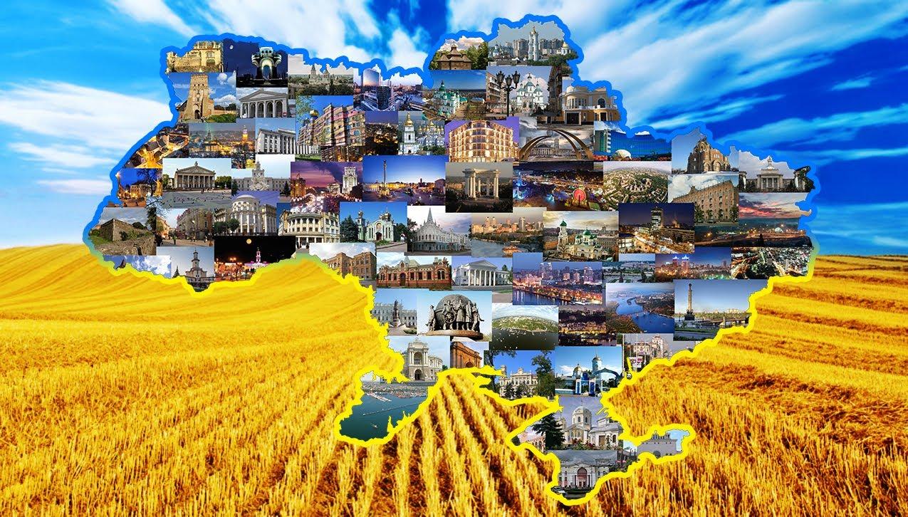 гнёзда украина интересные картинки прозвища только