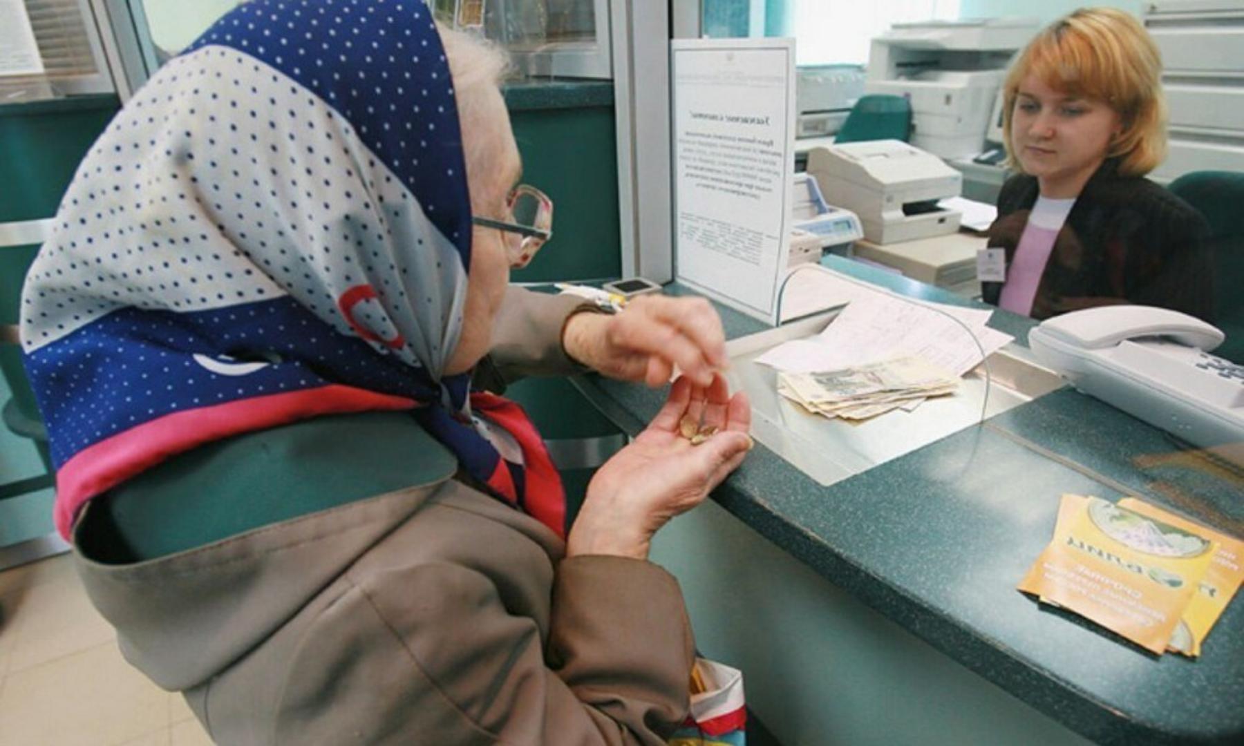 Пенсионная система украины 2019