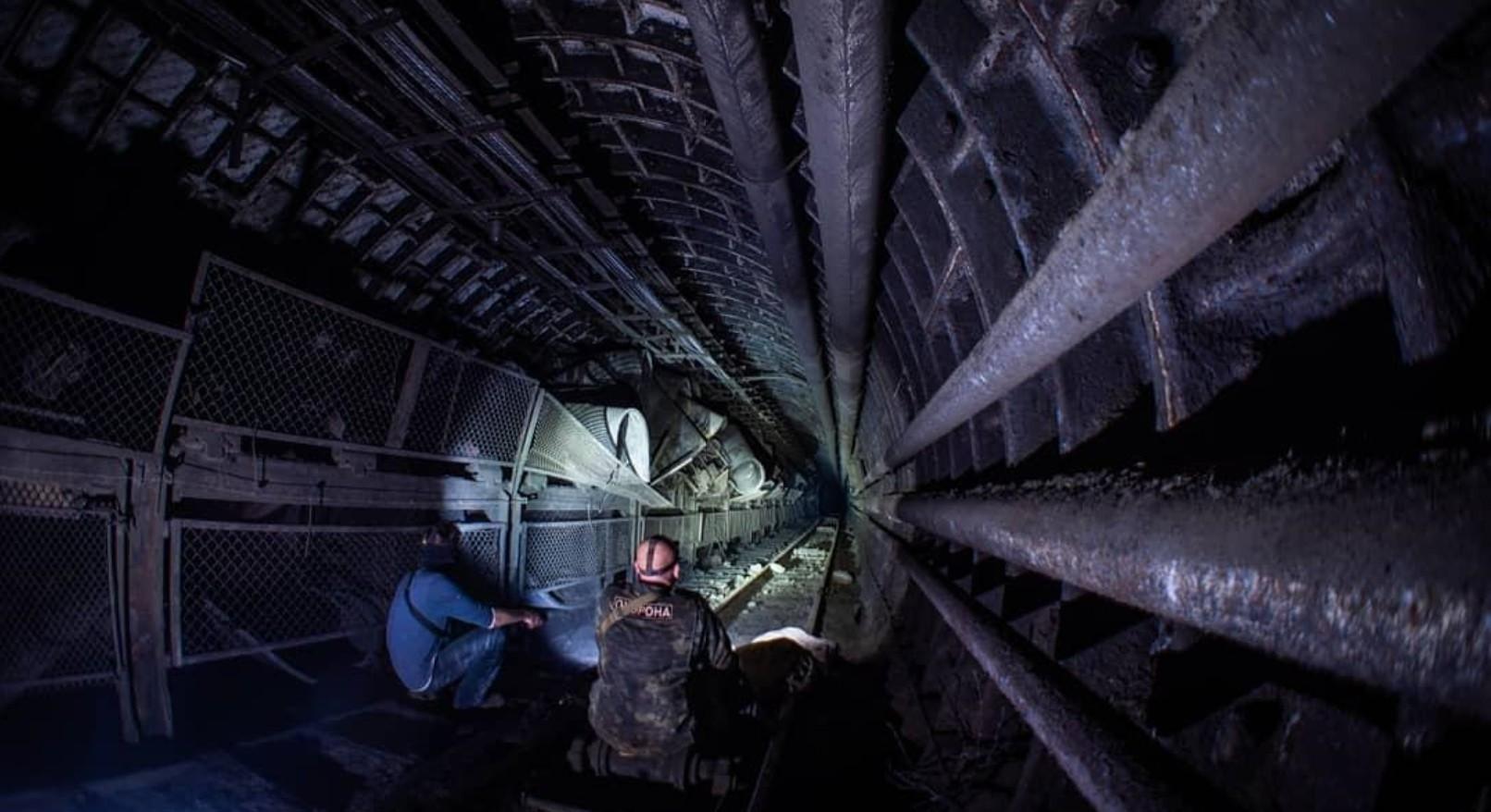 обратите фото заброшенных шахт в кривом роге ищете волжском